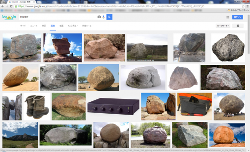 「boulder」の画像検索結果